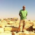 אבנר, 75 лет Тель Авив