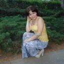 Светлана, 44 года Петах Тиква