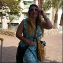 Sara, 46 лет Иерусалим