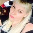 Natasha, 31 год Хайфа