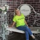 Елена, 48 лет Хайфа
