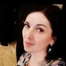 Yana, 37 лет Натания