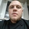 Dmitriy, 30 лет Натания