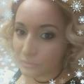 Nadya, 33 года Бат Ям