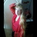 ирина, 47 лет Азур