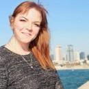 Анна, 29 лет Петах Тиква