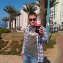 Mark, 30 лет Натания
