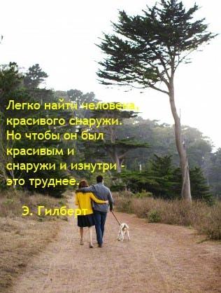 найти свою половину знакомства